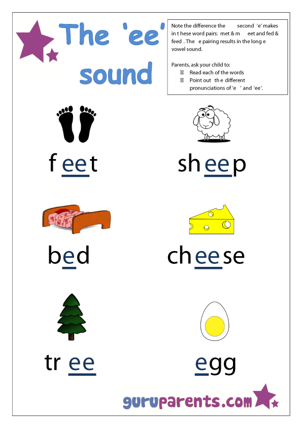 Preschool Letter Worksheet - ee sound