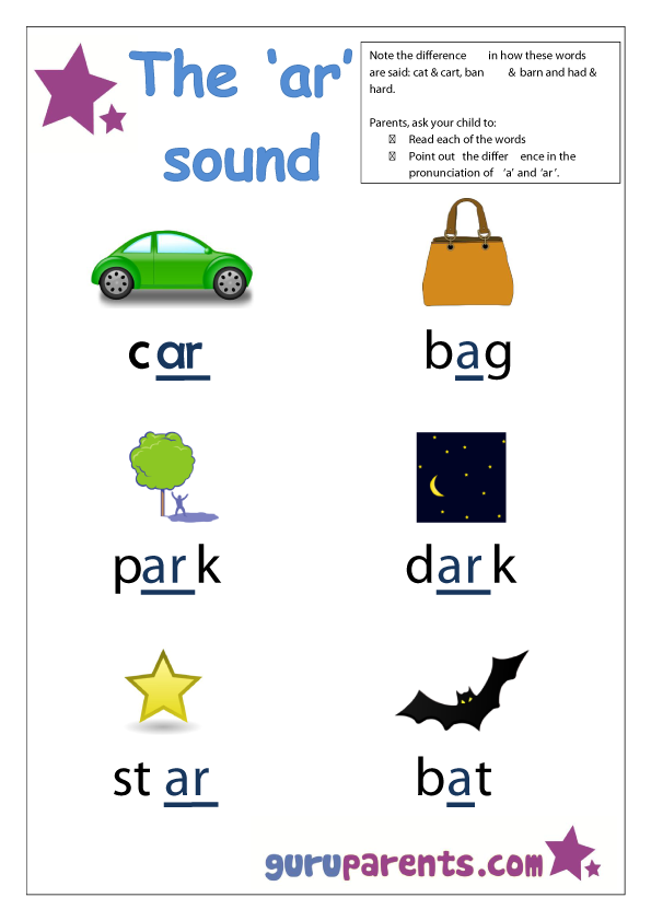 Ar sound free worksheets