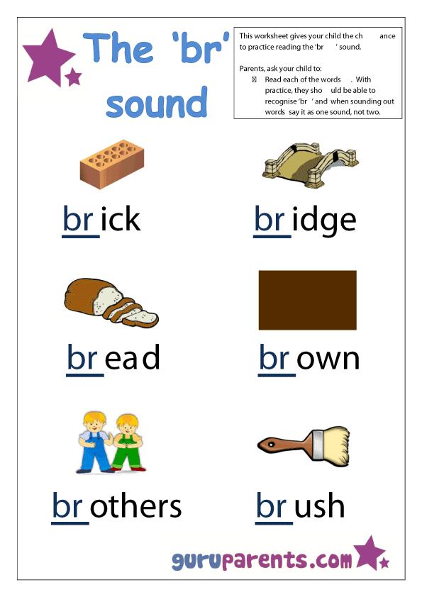 Beginning Sounds Worksheets – R Blend Worksheets