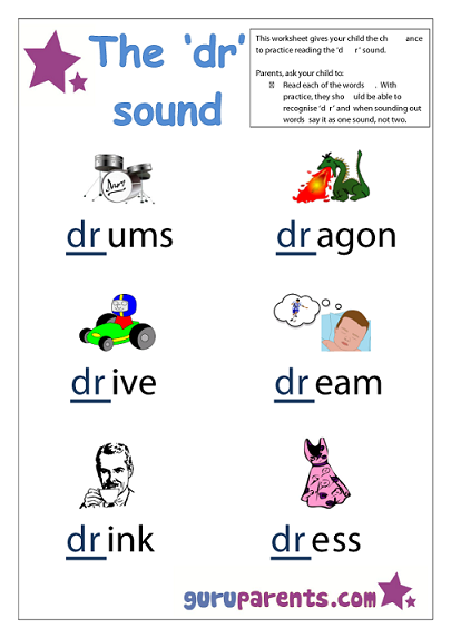 Word Beginning Sounds Worksheet - dr sound