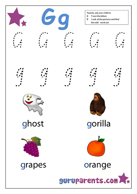 Preschool Letter Worksheet - Letter G