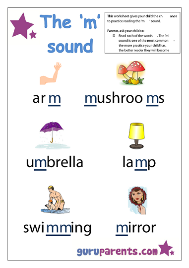 Preschool Letter Worksheet - 'm' sound