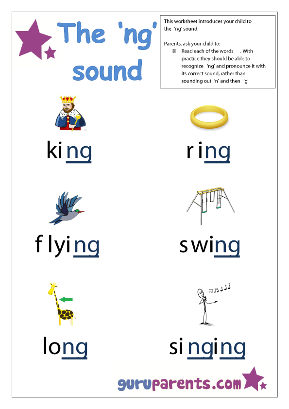 Preschool Letter Worksheet - 'ng' sound