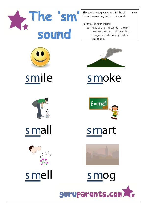 Preschool Letter Worksheet - sm sound