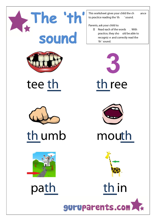 Word Beginning Sounds Worksheet - th sound