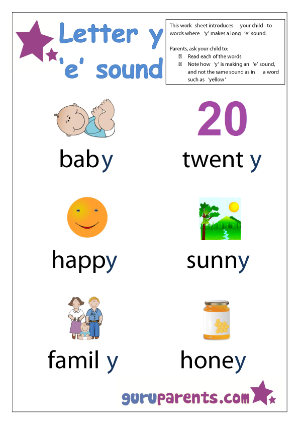 Preschool Letter Worksheet - y 'e' sound