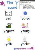 Preschool Letter Worksheet - y sound